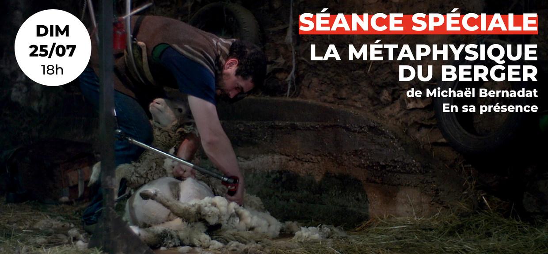 Photo du film La Métaphysique du berger